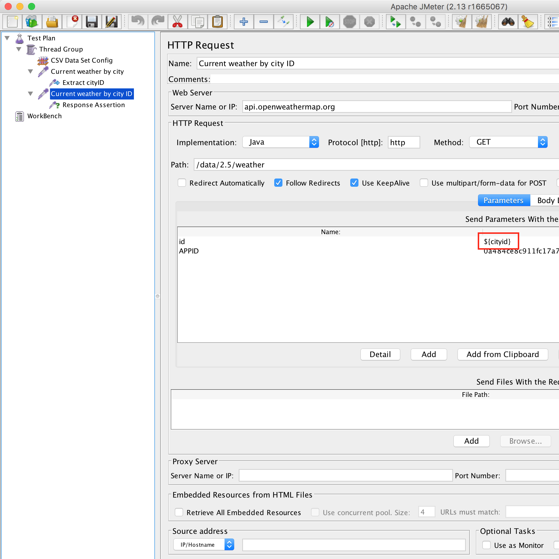 Screenshot example of variable used in subsequent requests
