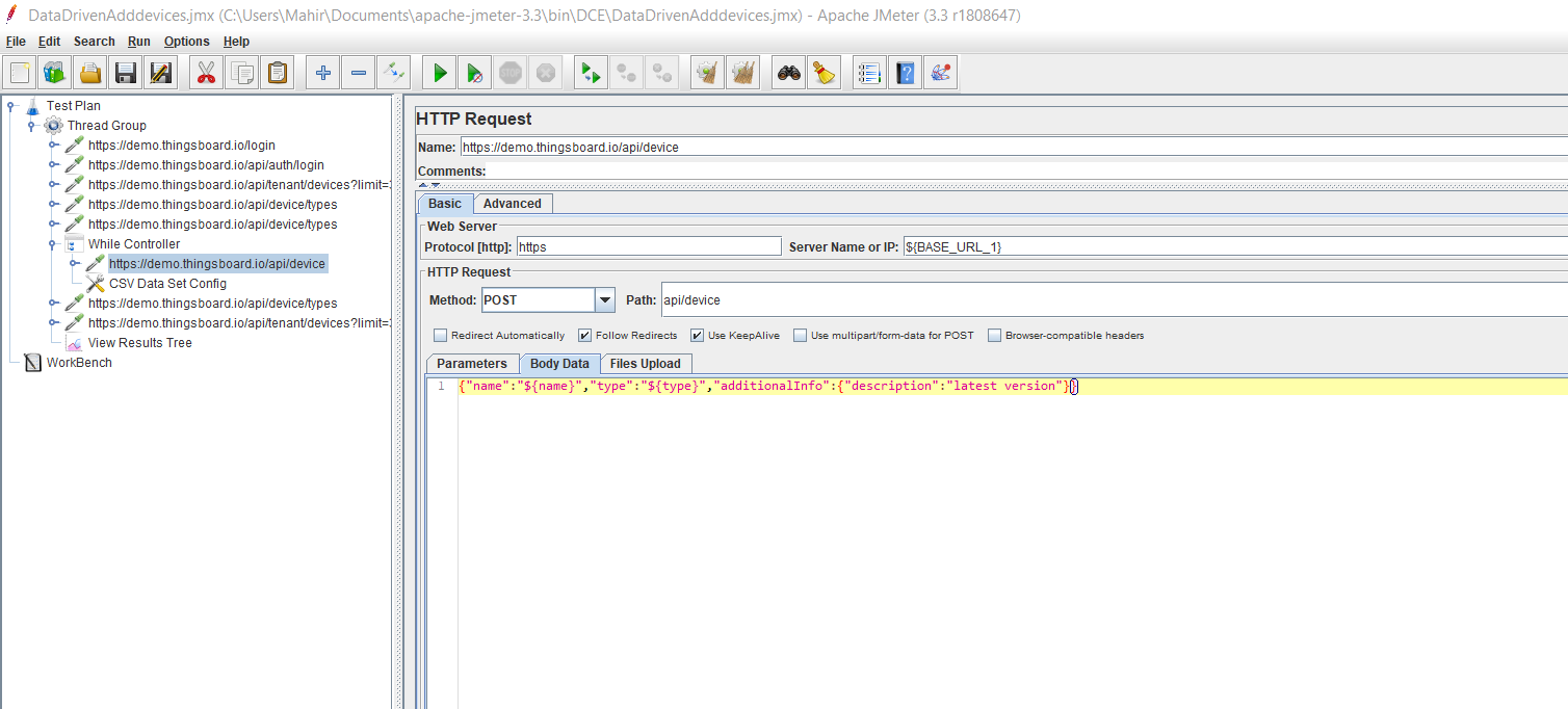 Screenshot of HTTP Request